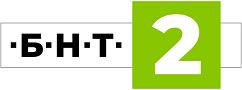 Официално лого на БНТ 2